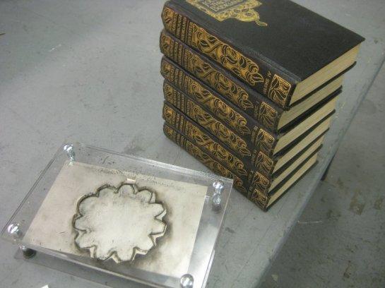 Press And Six Cut Books